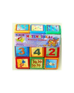 """Кубики дитячі 9шт. """"Цифри"""" Бамсік 020/3"""