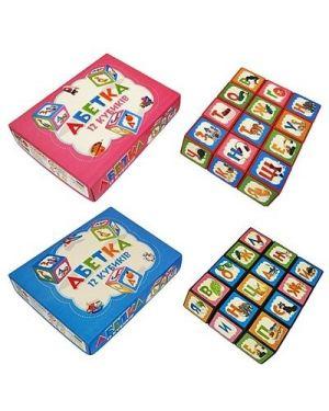 """Кубики дитячі 12шт. """"Абетка"""""""