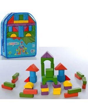 Кубики дерев'яні в рюкзаку /Гусениця цифри