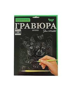 Гравюра А4 Данко Тойс 4-02