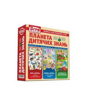 Планета дитячих знань. Лото, кубики, настільна гра.3в1 КФИ
