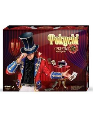 Фокуси. Секрети майстерності (50 фокусів) + DVD Danko toys