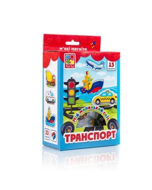 """М'які магніти """"Транспорт"""" VT 3106-12"""