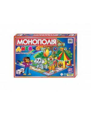 Дитяча монополія  економічна гра 0755