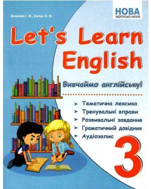 НУШ. Let`s Learn English Вивчаємо англійську! 3 кл.