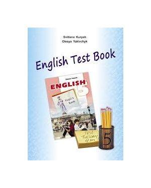 English Test Book 5.Збірник тестів.