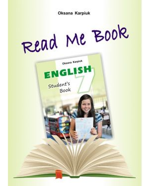 Книга для домашнього читання 7 клас. Read me book