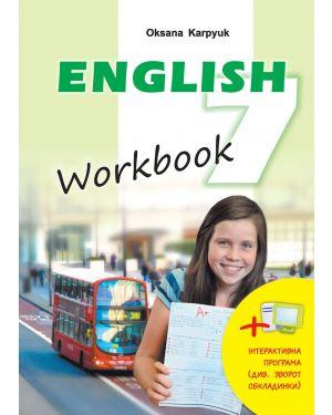 Робочий зошит 7 клас. ЗОШ. English 7 Workbook 2021