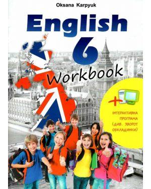 Англійська мова 6 клас English Pupil's  Book  ЗОШ Підручник
