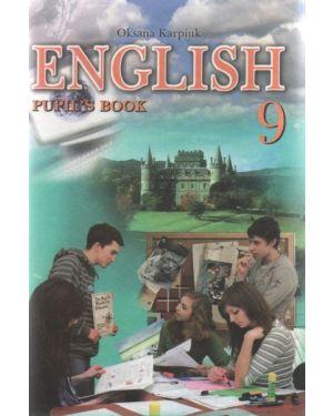 Англійська мова 9 клас English 9 Pupil's Standard level ЗОШ Підручник