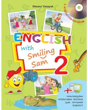 """Англійська мова 2 клас """"English with Smiling Sam"""" ЗОШ Підручник"""