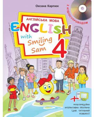 Англійська мова 4 клас. Підручник .English with Smiling Sam + аудіосупровід ЗОШ 2021.