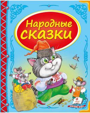"Українські казки. С-я ""Скринька казок"" Пан  Коцький"