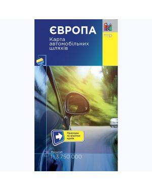 Європа: карта автомобільних шляхів  1:3 750 000
