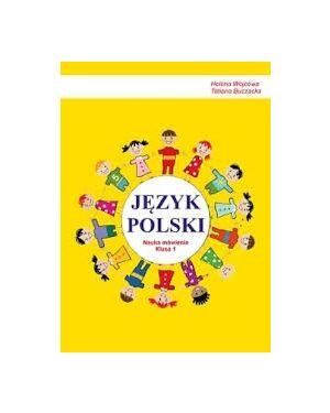 Польська мова: підручник для 1 клас