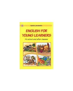 Англійська мова для наймолодших. Посібник.