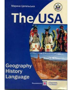 США: географія, історія, мова. / The USA: Geographi, History... ПП