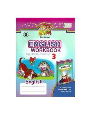 Англійська мова English 3. Workbook. РЗ з англ.мови. 3 клас ( до підр. Несвіт А.М.) Генеза