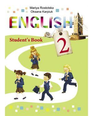 Англійська мова 2 клас English  Students Book  ЗОШ (з погл. вивч.) Програма 2013