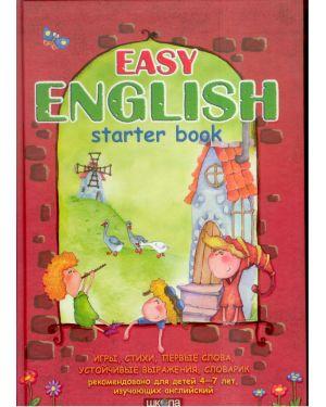 EASY ENGLISH. Starter book