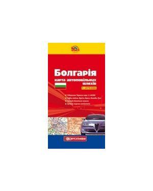 Болгарія: карта автомобільних шляхів. 1:470 000