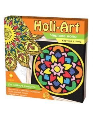 """Картина з піску """"Чарівне коло"""" Holi-Art"""