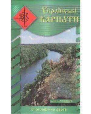 Українські Карпати. Топографічна карта. Маштаб 1:200 000