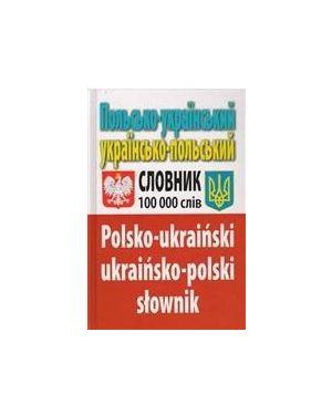 Польсько-український українсько-польський словник 100 000