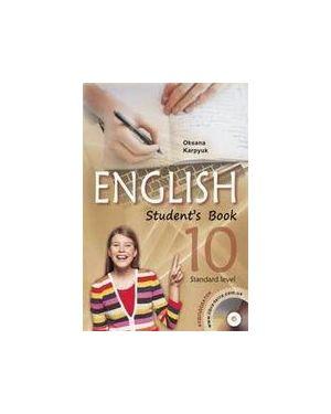 Англійська мова 10 клас English  Pupil's  Book ЗОШ Підручник