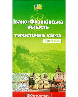 Івано-Франківська область: карта автошляхів. 1:250 000 70*94
