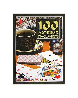 100 лучших пасьянсов
